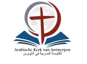 Last Logo for Church